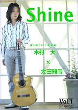 vol.01 spring
